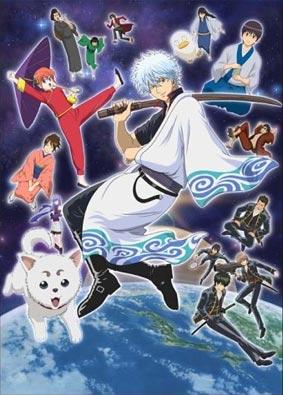 Gintama Song [op/ed] Gintama